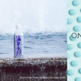 温泉水99,超軟水,おいしい,効能,ph,硬度,口コミ,感想,成分
