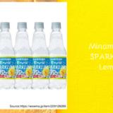 サントリー天然水,スパークリング,レモン,感想,口コミ,味,レビュー