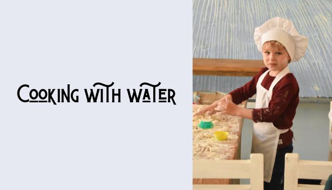 軟水,硬水,料理,おすすめ,粉ミルク,特徴,利点,欠点,ミネラルウォーター