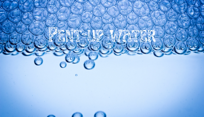 封存水,封存水とは,効果,美容,健康,1万年前の水