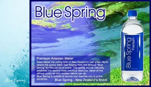 ニュージーランドのシリカ水は美味!BlueSpring(ブルースプリング)の感想&口コミまとめ